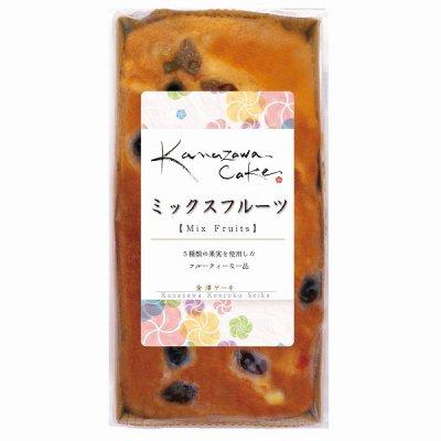 金澤ケーキ ミックスフルーツ