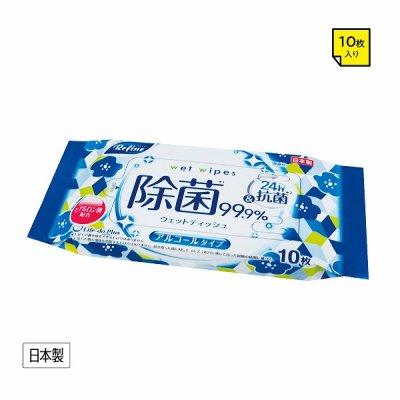 【国産】リファイン除菌ポケットウェット10枚入 アルコール