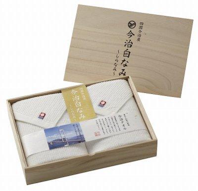 【国産】今治白なみ 木箱入りフェイスタオル2P