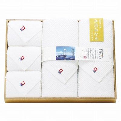 【国産】今治白なみ 木箱入りタオルセット(バスタオル2P・フェイスタオル3P)