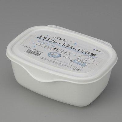 【国産】除菌シートケース(ホワイト)