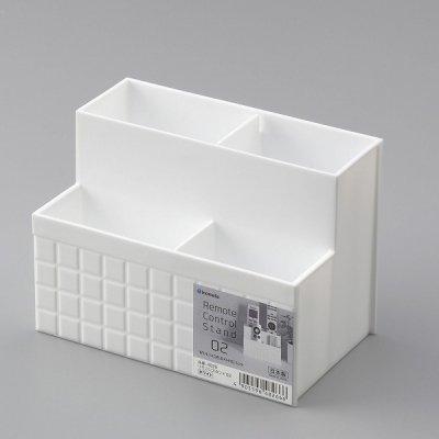 【国産】リモコンスタンド02(ホワイト)