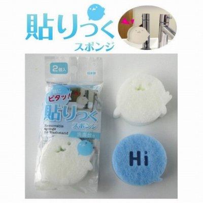 【国産】貼りつくスポンジ2P 洗面台用