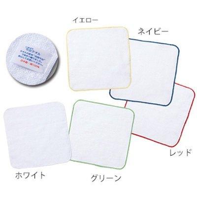 【国産】今治製プリント用タオルハンカチ/ホワイト