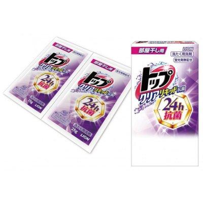 【国産】トップクリアリキッド抗菌25g×2包