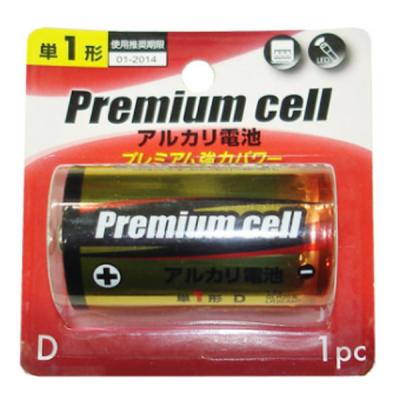 <img class='new_mark_img1' src='https://img.shop-pro.jp/img/new/icons11.gif' style='border:none;display:inline;margin:0px;padding:0px;width:auto;' />アルカリ単1乾電池1P