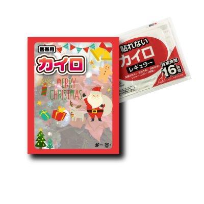 【国産】クリスマスカイロレギュラーサイズ1個入
