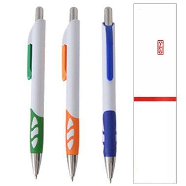 メタリックホワイトボールペン(のし袋付) 1個
