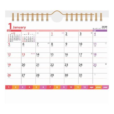 卓上カレンダー ファイン プラン(レッド)