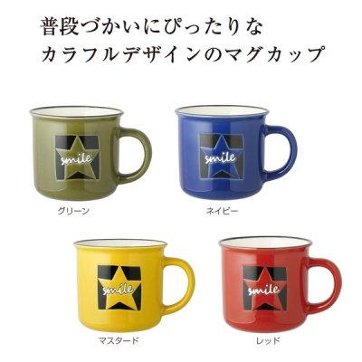 SMILEマグカップ 1個