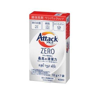 【国産】アタックZERO ワンパック7包入