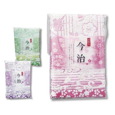 【国産】こぼれ桜ウォッシュタオル1枚