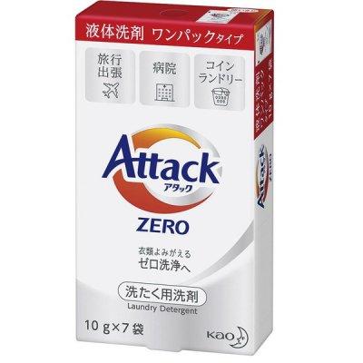 アタックZEROワンパック7袋