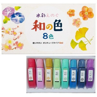 水彩えのぐ 和の色8色