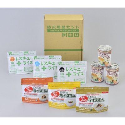 A4ボックス食料備蓄3日間セット BLS−02