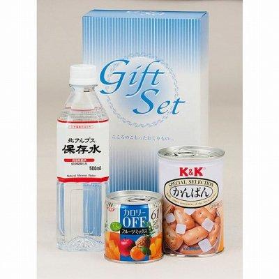 非常食安心セット(HKR−10)