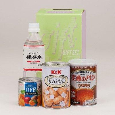 非常食安心セット(HKR−15)