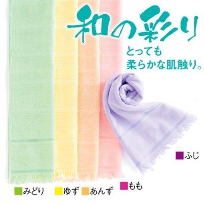 【国産】和の彩り/たおるマフラー 1個