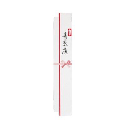 女文化箱/扇子用 100箱セット