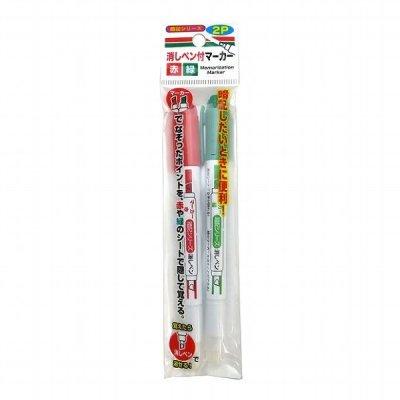 暗記シリーズ 消しペン付きマーカー2P