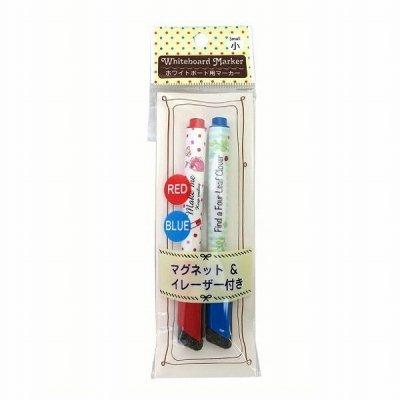 ホワイトボード用マーカー(小)赤・青
