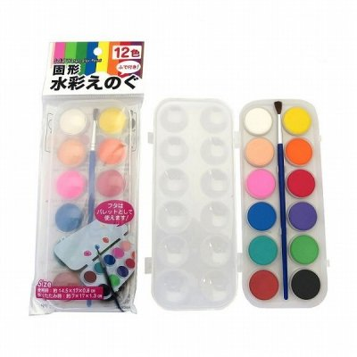 固形水彩絵の具12色