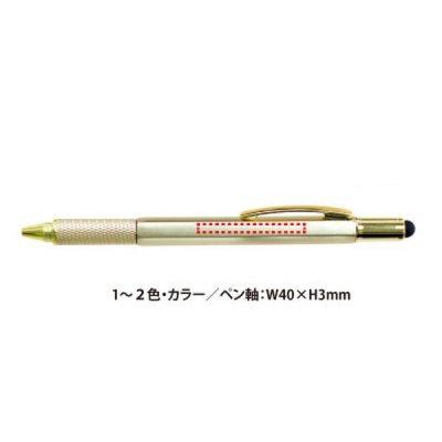 <img class='new_mark_img1' src='https://img.shop-pro.jp/img/new/icons11.gif' style='border:none;display:inline;margin:0px;padding:0px;width:auto;' />タッチペン付マルチツールペン/ゴールド