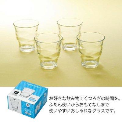 【国産】タンブラー4個組