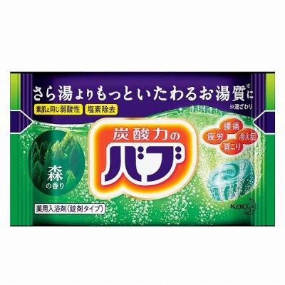 【国産】バブ 森の香り