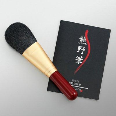 【国産】熊野化粧筆フェイスブラシ(ショート)(エンジ)