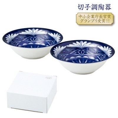 【国産】切子調デザイン 中鉢2P(藍)