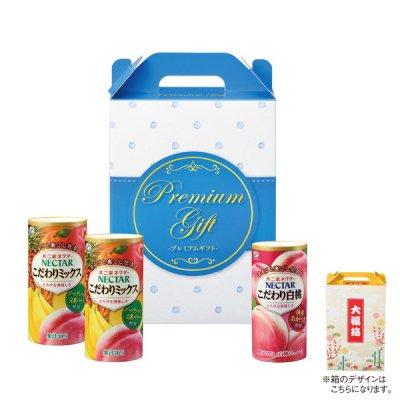 フルーツジュース3本セット 大福箱