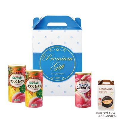 フルーツジュース3本セット デリシャス