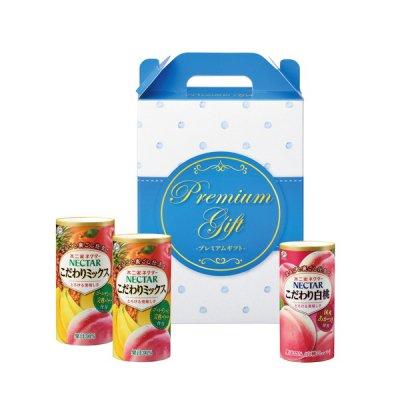 フルーツジュース3本セット プレミアム