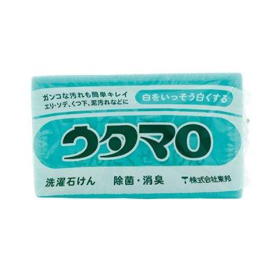 【国産】ウタマロ洗濯石けん133g