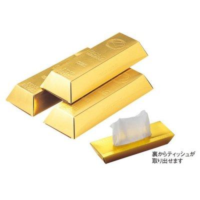 【国産】ゴールドバーティッシュ30W