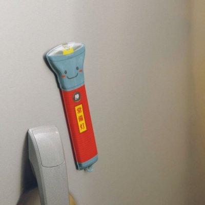 安全対策・LED懐中電灯くん
