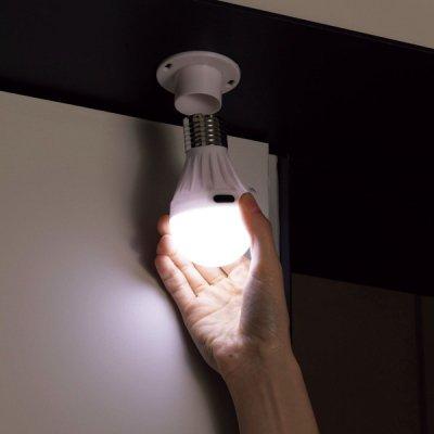 電球型ライト