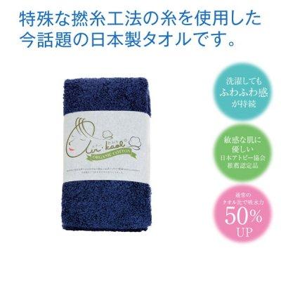【国産】エアーかおる フェイス ブルー