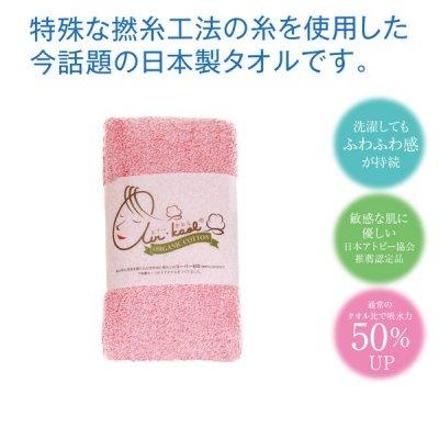 【国産】エアーかおる フェイス ピンク