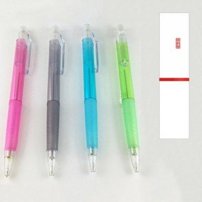 スケルトンシャープペン(消しゴム付)(のし袋付) 1個