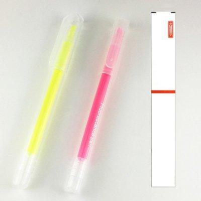蛍光ペン2本セット(のし箱入)