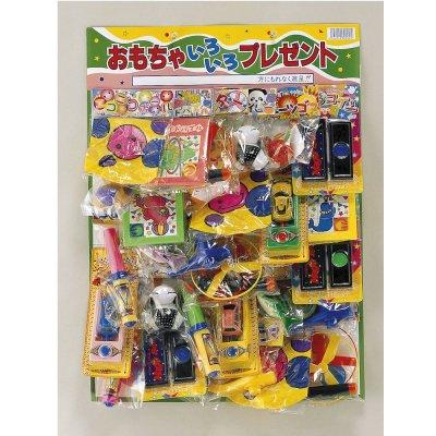 駄菓子屋さんおもちゃボード