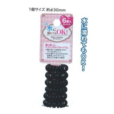 スプリングヘアゴム6P 黒