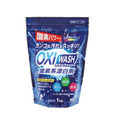 <img class='new_mark_img1' src='https://img.shop-pro.jp/img/new/icons11.gif' style='border:none;display:inline;margin:0px;padding:0px;width:auto;' />【国産】OXI WASH(オキシウォッシュ)酸素系漂白剤1kg