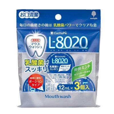 <img class='new_mark_img1' src='https://img.shop-pro.jp/img/new/icons11.gif' style='border:none;display:inline;margin:0px;padding:0px;width:auto;' />【国産】クチュッペL−8020 爽快ミント ポーションタイプ3個入(アルコール)