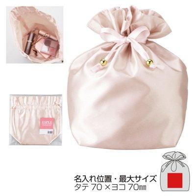 エスプレ・サテンキューブ巾着(シャンパンピンク)