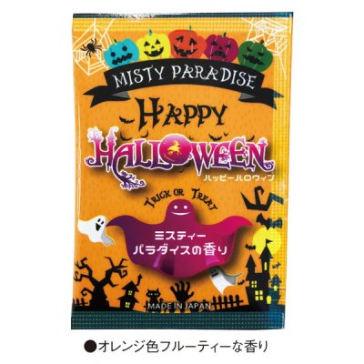 <img class='new_mark_img1' src='https://img.shop-pro.jp/img/new/icons11.gif' style='border:none;display:inline;margin:0px;padding:0px;width:auto;' />【国産】ハロウィン入浴料 ミスティーパラダイス