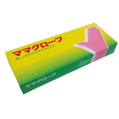 【国産】ママグローブ10枚入