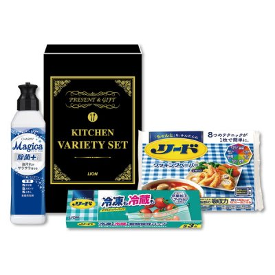 【国産】キッチンバラエティ3点セット